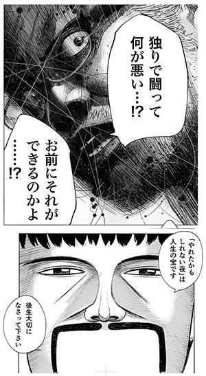 5/16 公開講座にて『海猿』、『ブラックジャックによろしく』作者 佐藤 ...